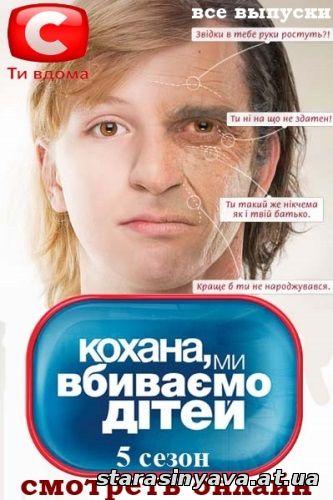 «Глухарь 1 Сезон Смотреть Онлайн 32 Серия» — 1999
