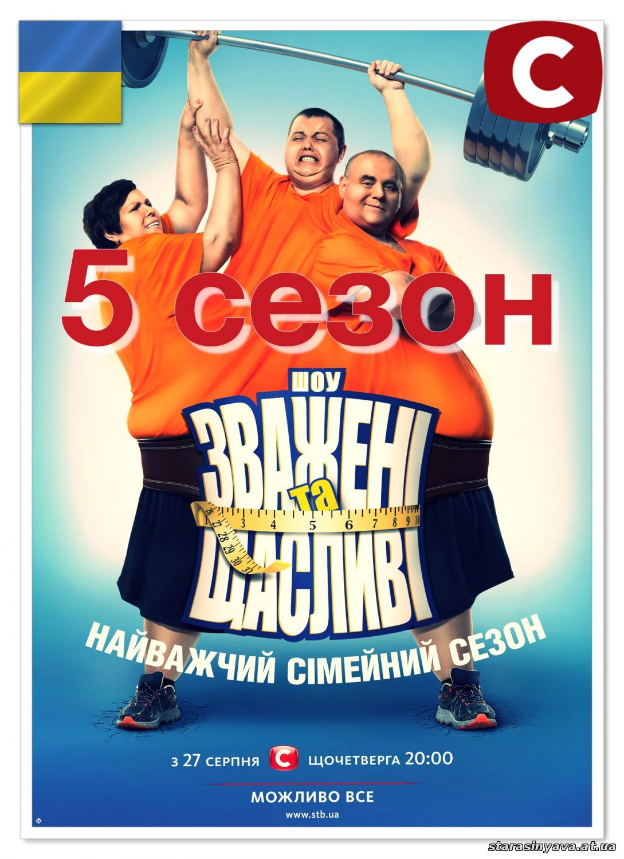 «Холостяк 10 Серия Сезон 4» — 2004