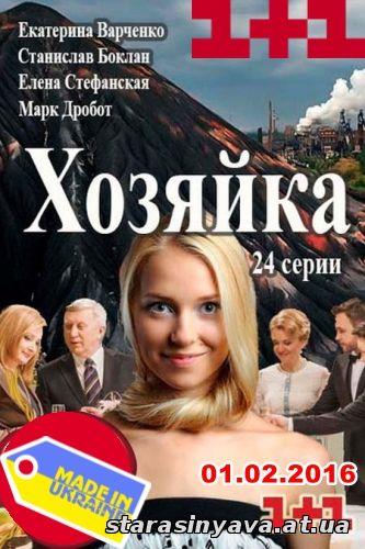 Осколки турецкий сериал на русском языке » loveserial.net ...